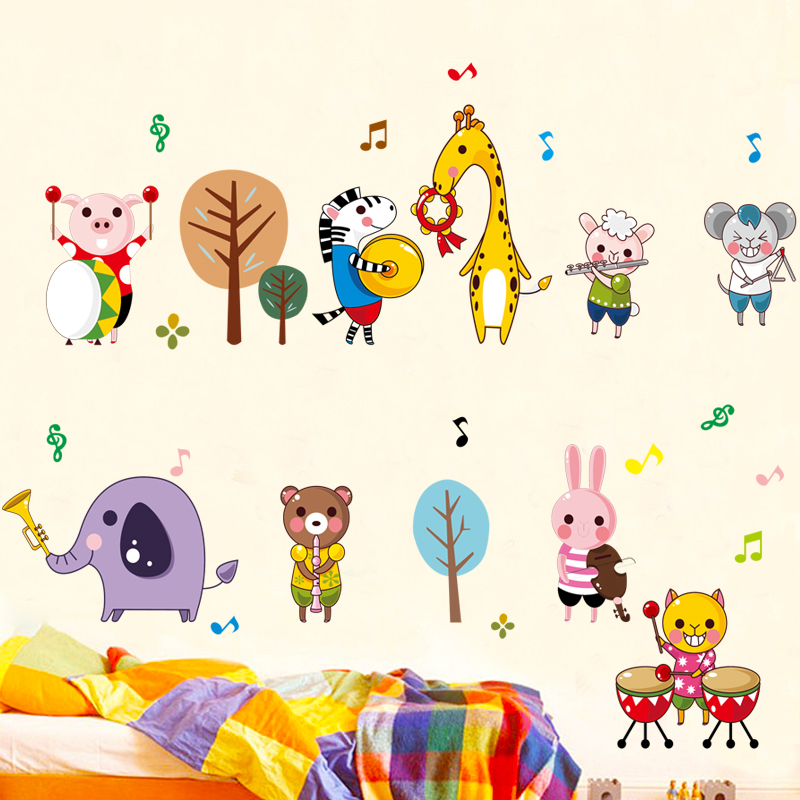 Free Shipping The Children's Room Kindergarten Music ...
