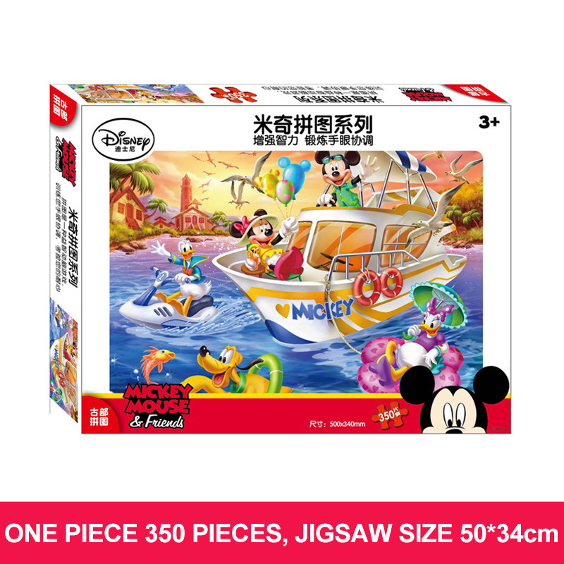 Disney cartoon animation puzzles 2018 children gifts Mitch 350 pieces  cruises children puzzles paper jigsaw puzzles 1716-in Puzzles from Toys &