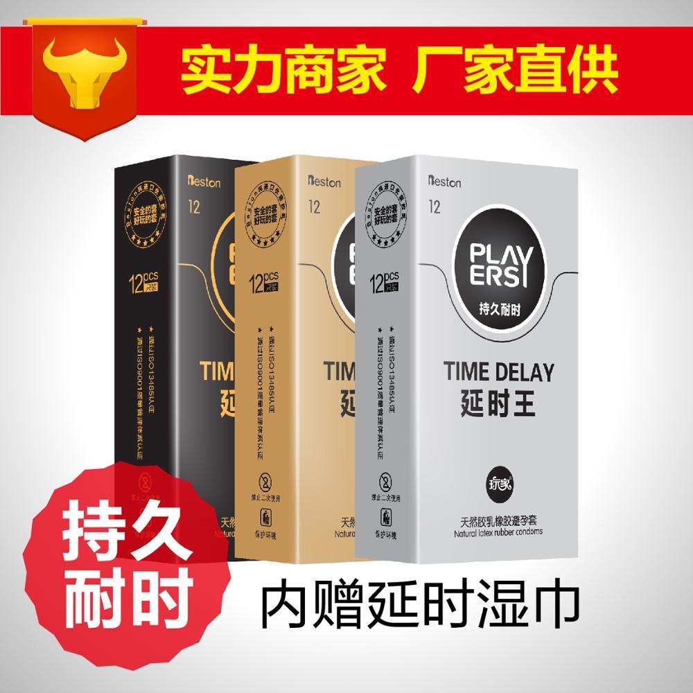 12pcs Ultra thin Delay font b Condom b font Sexy font b Condoms b font Durable