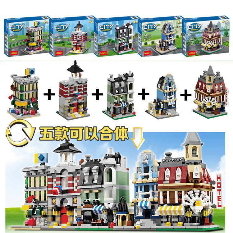 City Series Pet Flower Shop Guildhall City Hall Cinema Bank Bricks Action Building Blocks Children Gift Toys Decool 1105-1109