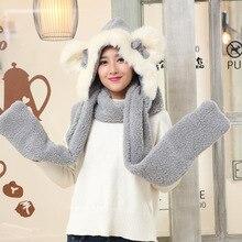 Шарф Для женщин зима-осень зимний комбинезон с милыми заячьими ушками двойной утепленная шапка, шарф, перчатки пашмины теплый шарф шаль