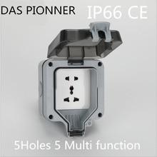 IP66 ซ็อกเก็ตกันน้ำ Multi function ห้าหลุมกันน้ำกลางแจ้ง Wall Power Socket 16A มาตรฐานไฟฟ้า Outlet Grounded
