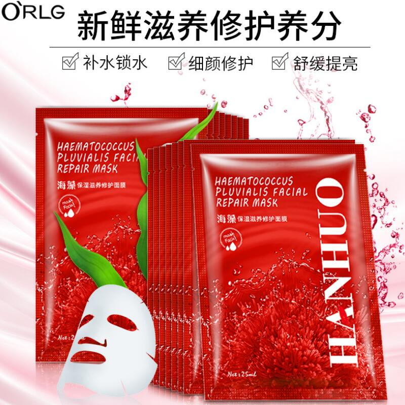 Facial Mask Seaweed Repair Whitening Brightening Nourishing Moisturizing Hydrating Oil Control Face Care 1pc