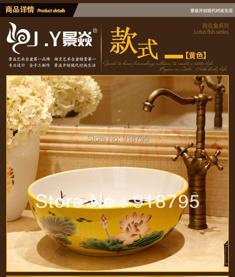 Porcelaine ronde salle de bains comptoir en céramique Lavabo vestiaire évier navire Lavabo bol JY6985