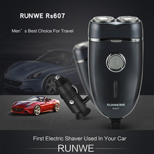 Car Electric Shaver Rotary Twin Blade head Razor for men RUNWE Electric Shave Rechargeable in your car Shaving machines