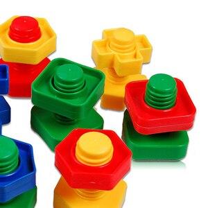 Image 4 - 5 セットベビー 3D パズル子供建物のパズルのおもちゃゲーム子供のため 3 年知育玩具心構築ねじナットセットモンテッソーリ