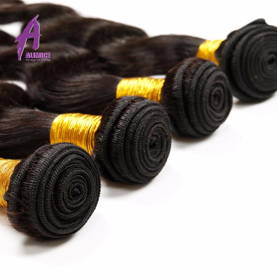 Brazilian Virgin Hair Body Wave 4 Bundles brazilian hair weave bundles 100% Unprocessed Virgin Human Hair Bundles Brazilian  Body Wave Alimice (6)