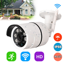 720P Outdoor Wireless WIFI IP Camera SD Slot Network Night Vision CCTV Security Metal Bracket Indoor Security  Camera