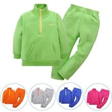 Children's Fleece Sweatshirts Set 1-4T Zipper Ferrule Long Sleeve Shirt + Pants Spring Autumn Winter Boy Girl Children's Clothes