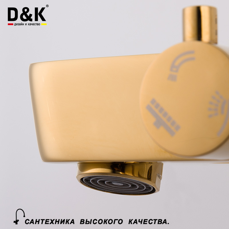 D&K Shower Faucets Golden Brass Single Handle Rain shower head Hot and cold water tap DA1433703A01