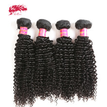 Ali Queen Hair Products Kinky Curly Brazilian Virgin Hair Weft 4 Bundle Deal Natural Color 100% Human Hair Weaving Free shipping(China)