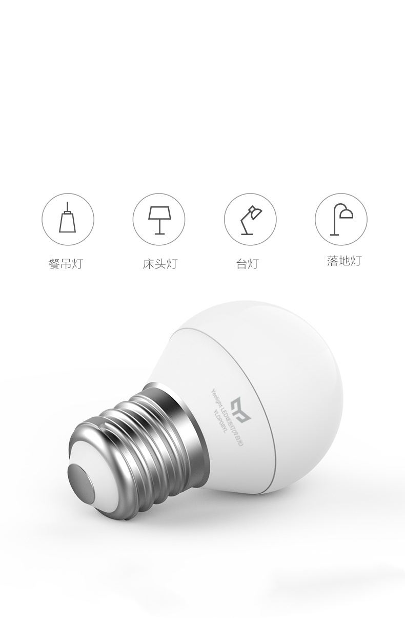 Bundled Sale Xiaomi Mijia Smart White LED E27 Bulb Light APP WiFi Remote Group Control 3000k-5700k 6.5W 450lm 220-240V 5060Hz (7)