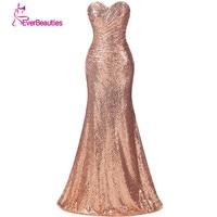 Gold Sequin Bridesmaid Dress Long Plus Size Champagne Wedding Guest Dress Vestidos De Madrinha Robe Demoiselle D'Honneur