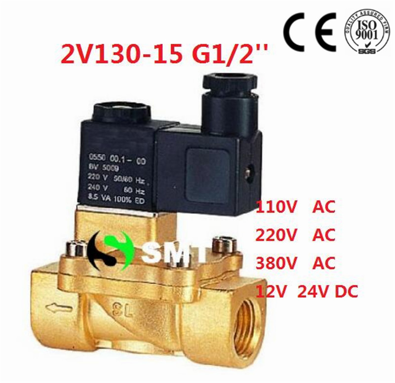 1/2'' Guide Solenoid Valves Brass N/C Water Air Oil Solenoid Valves 2V130-15 Pneumatic Valve 12v 24v 110v 220v