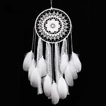 Handmade Crafts Feather Wind Chimes Hanging Decoration Lace Decorative Border Dream Catcher Wedding Accessories