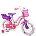 Велосипед детский ребенок ребенок автомобиль мультфильм девушка день рождения подарок велосипед