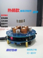 Maglev Suite Push Down Magnetic Suspension Electronic Production Kit Creative Science Experiment