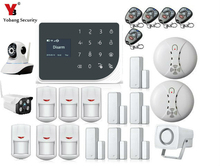 YoBang Security WIFI GSM Alarm System Arm Off Burglar Alarm Wireless Home Security Alarm Remote Control Indoor Outdoor IP Camera