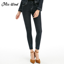 Mix Wind Autumn New Women's High Waist Jeans 2017 Vintage Jeans For Girl  Casual Pants Fashion Female Elastic Blue Pencil Pants