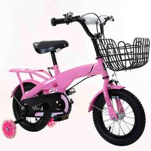 Children's Bicycle 12 14 16 18 Inch with Rear Seat Baby Big Children