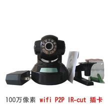 720P IP network wireless CCTV camera wireless network camera PTZ cruise Wifi