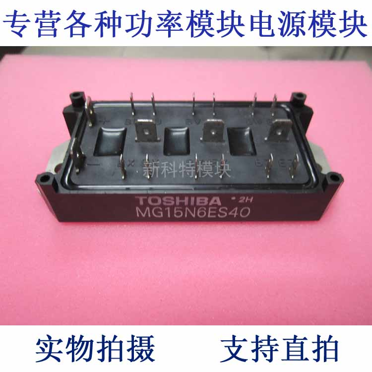 MG15N6ES40 15A1100V 6 - unit IGBT module lowell настенные часы lowell 11809g коллекция glass page 4