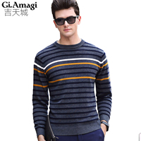 Classic Stripes Pullover Men O Neck Sweater Men Long Sleeve Shirt Mens Sweaters Wool Casual Dress
