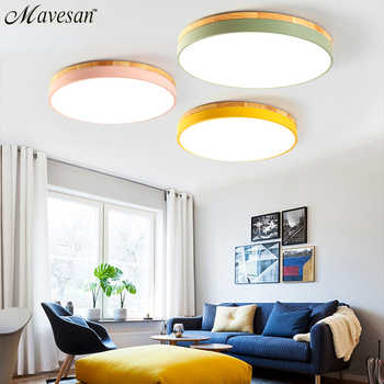 Hot thin led ceiling lights bedroom lamps modern with Color polarizer luminaria lamps child luminaire lampe deco with Wooden - DISCOUNT ITEM  49% OFF All Category