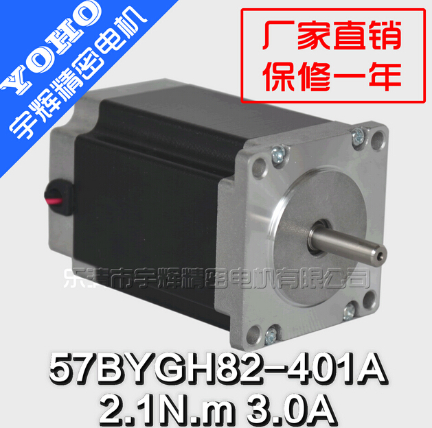 Two-phase stepper motor / 57 stepper motor / 57BYGH82-401A stepper drives 3A 2.1N smdr01 thb7128 3a segment type two phase hybrid stepping motor drives 128 segment 42 60