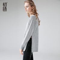 Toyouth Knitted Sweater 2017 Autumn Women Casual Solid Color O Neck High Split Pullover Sweaters