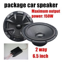Free Shipping 6 5 Inch 2 Way 2x150W Car Package Speaker Car Audio Stereo Speaker For