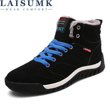 LAISUMK NEW MenS High Help Casual Shoes Solid Color Lace-Up Flats Autumn/Winter Warm Men Outdoor Large Size For Males