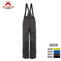 Men S Grey Suspender Ski Pants Men Padded Snowboard Pants Male Outdoor Waterproof Sports Trousers Skiing