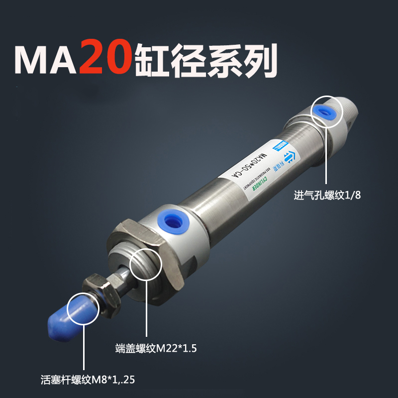 Free shipping Pneumatic Stainless Air Cylinder 20MM Bore 225MM Stroke , MA20X225-S-CA 20*225 Double Action Mini Round Cylinders free shipping barrel 20mm bore 225mm stroke mal20 225 aluminum alloy mini cylinder pneumatic air cylinder mal20 225