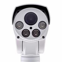 HI3516C SONY IMX322 Full HD 1080P PTZ IP Camera Outdoor 4X 10X Motorized Rotate Pan Tilt
