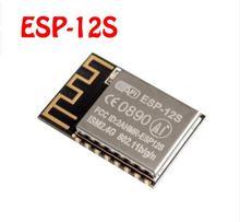 1 PCS ESP-12S (ESP-12F upgrade) ESP8266 remoto Porta serial módulo sem fio WIFI 2016 Nova versão