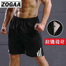 ZOGGA Solid Knee Length Mens Board Shorts High-quality Polyester Breathable Absorb Sweat Men Bodybuilding Trunks Without Pilling