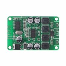 TPA3110 2X15 Вт Цифровой стерео Bluetooth аудио усилитель мощности доска для Bluetooth динамик усилитель доска