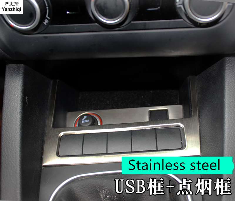 ABS Or Stainless Steel Central Control USB Panel Cigarette Lighter Decorating Sequins For Volkswagen 2012-2014 VW JETTA 6 MK6