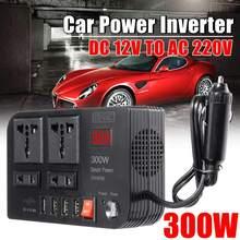 4 USB 300 Вт DC 12 В в AC 220 В автомобильный инвертор зарядное устройство конвертер адаптер DC 12 В AC 220 модифицированный синусоидальный волновой трансформатор