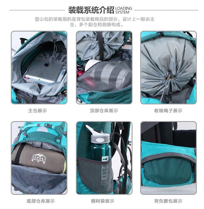 60L/70L/80L profesional montañismo bolsa de viaje al aire libre mochila hombres y mujeres impermeable mochila de senderismo 80L A4840 - 5