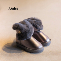 Anti slippery waterproof girls snow boots kids warm ankle boots Winter children new shoes high quality rabbit hair flat rubber