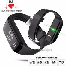 Gzdl H3 Смарт-часы монитор сердечного ритма шагомер здоровья фитнес-трекер активности браслет для IOS Android WT8019