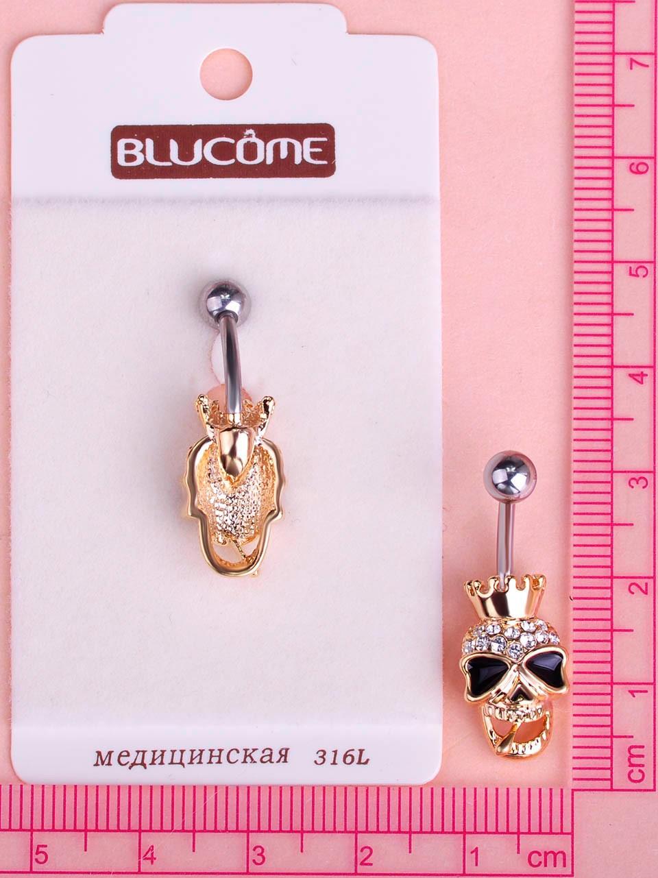 HTB1jpxXFVXXXXXPXFXXq6xXFXXXY Black Enamel Crowned Skull Body Jewelry Piercing Navel Ring