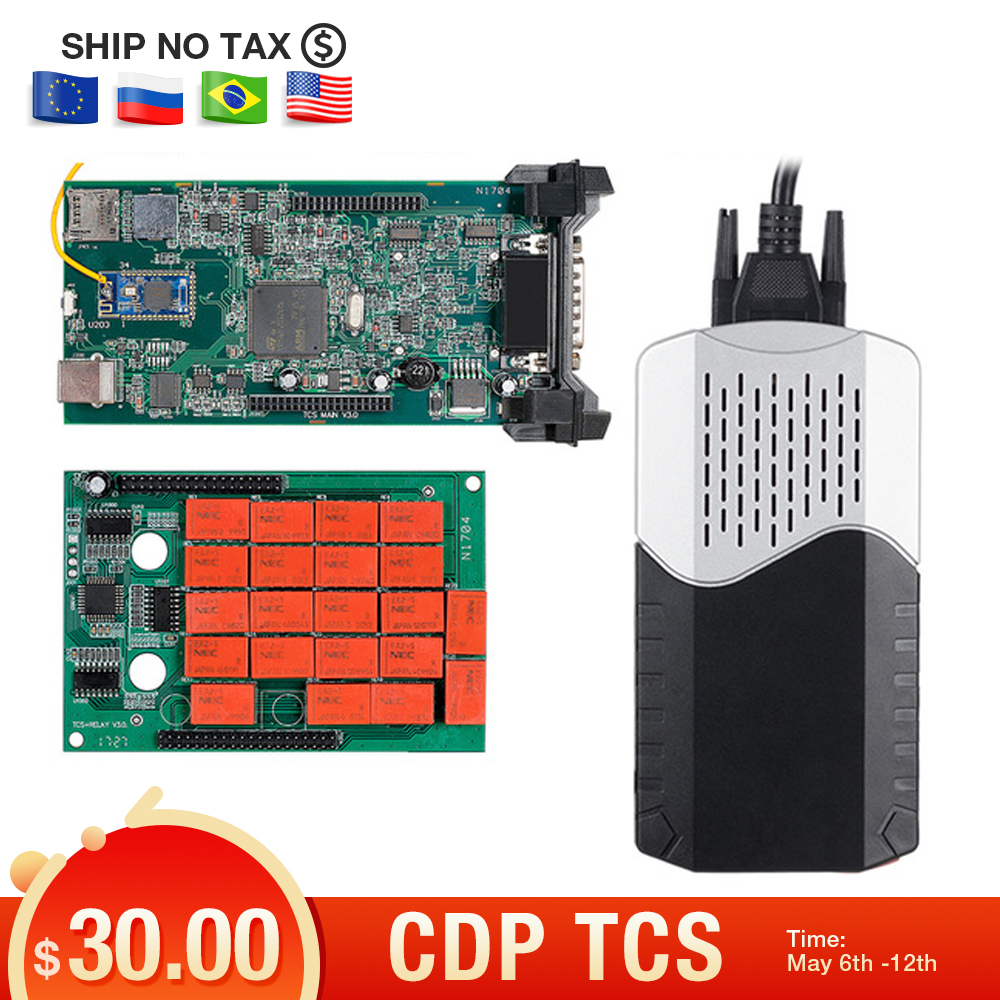 best top 10 cdp diagnostic ideas and get free shipping - aa4hl78b