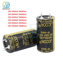 25V 35V Aluminum Electrolytic Capacitors for Audio Amplifier Inverter Power 10000UF 22000UF 47000UF -40-+105 Celsius недорго, оригинальная цена