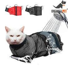 Сетчатая Сумка для ухода за кошками, принадлежности для кошек, моющие сумки для домашних животных, для купания, обрезки ногтей, для инъекций, против царапин, укуса