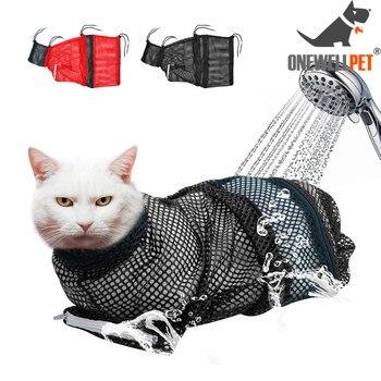 Maglia Gatti, Attrezzi Tolettatura Borsa Da Bagno Gatto Forniture di Lavaggio Per Animali Da Compagnia Costume Da Bagno Nail Guarnizioni Iniezione Anti Scratch Morso di Ritenuta
