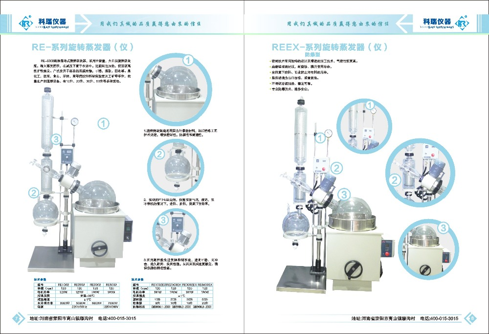 Kit complet d'évaporateur rotatif sous vide 10L à l'échelle de laboratoire avec flacon rotatif et récepteur avec bain chauffant SUS304 pour kit de distillation