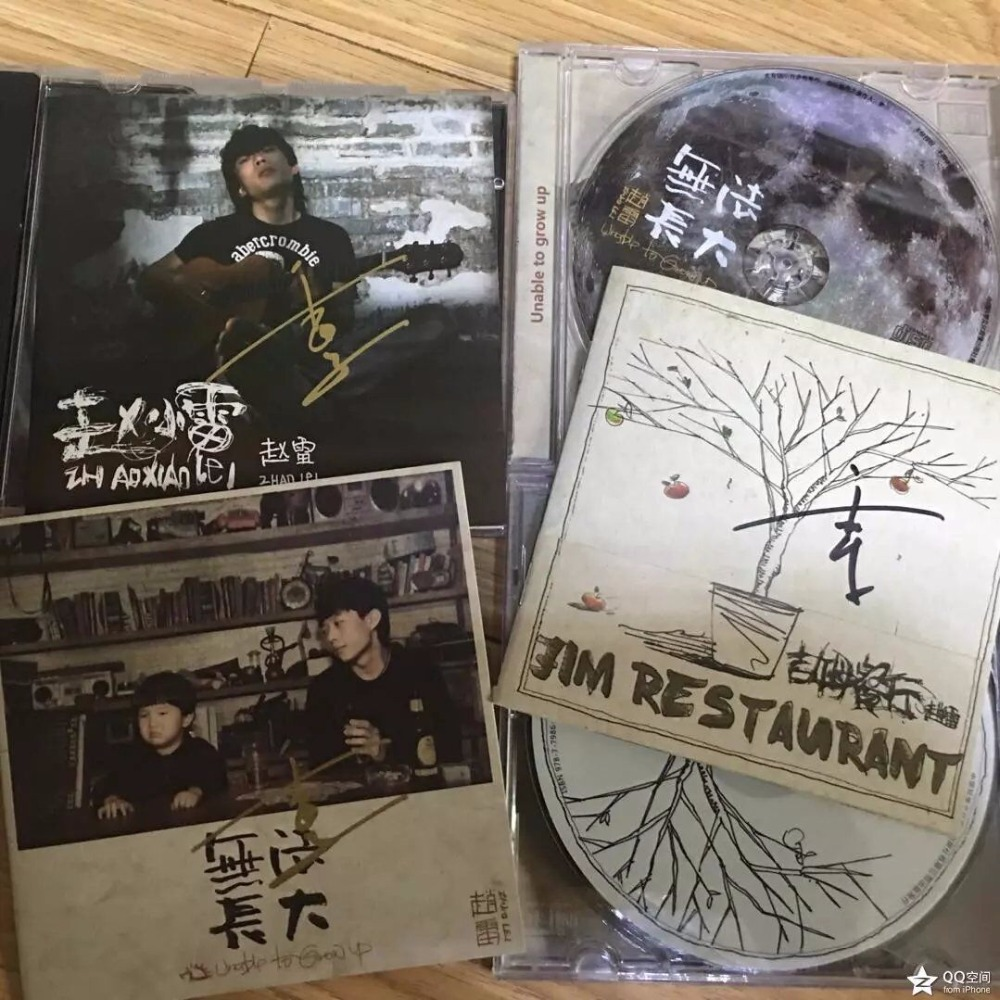 Zhao Lei  autographed signed 3rd album  Unable To Grow Up  CD+booklet Chinese version 03.2017 bigbang seungri 2nd mini album let s talk about love random cover booklet release date 2013 08 21 kpop